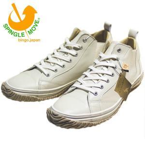 スピングルムーブ SPINGLE MOVE 靴 メンズ 442-910 SPM442|shobido