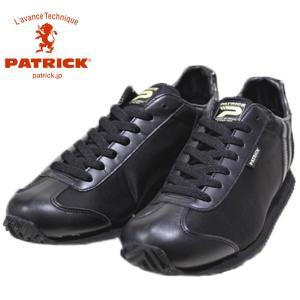 パトリック PATRICK ネバダ リモンタ ナイロン 靴 メンズ 530311-100|shobido