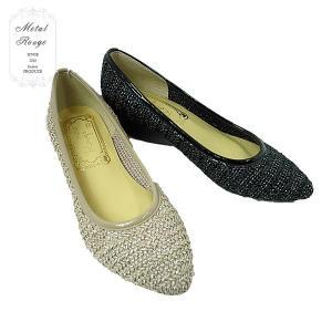 メタルルージュ ウェッジ メッシュ パンプス 靴 レディース 000600-100-500 shobido