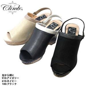 クライム バックストラップ ウェッジ サンダル 靴 レディース 6080-100-610-910|shobido