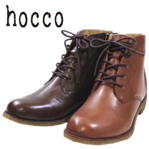 ↓ hocco ホッコ 6257-200-220 レースアップ ショートブーツ サイドジップ レディース shobido