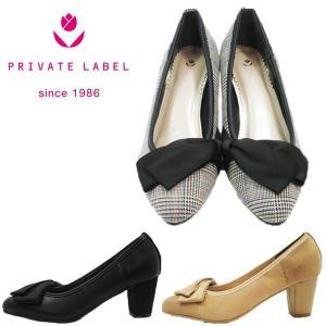 PRIVATE LABEL プライベートレーベル 6580-040-100-800 リボン チャンキー ヒール パンプス 太ヒール アーモンドトゥ|shobido