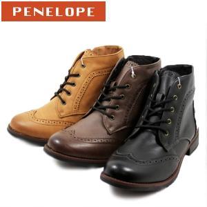 PENELOPE ペネロペ 68400-100-220-300 トラッド レースアップ ショート ブーツ レディース shobido