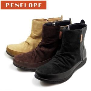 PENELOPE ペネロペ 68760-100-230-800 スエード カジュアル ショートブーツ レディース shobido