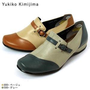ユキコキミジマ カジュアル スリッポン レザー 靴 レディース 7072-500-800 shobido