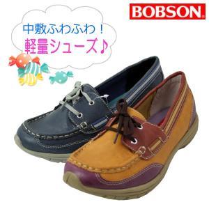 デッキ モカシン 軽量 カジュアルシューズ ボブソン 靴 レディース 7175 -30 shobido