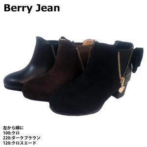 BERRY JEAN ベリージーン 7387-100-220-120 バックリボン ジップデザイン ショートブーツ ブーティ|shobido