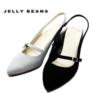 ↓ ジェリービーンズ JELLY BEANS 細ベルト スリングバック パンプス レディース 7441-120-500|shobido