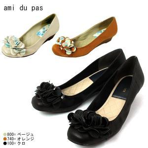 アミドゥパ フラワー パンプス ウェッジソール 靴 レディース 7648-100-740-800|shobido