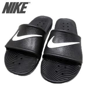 ナイキ NIKE ↓ナイキ NIKE カワシャワー 靴 メンズ 832528|shobido