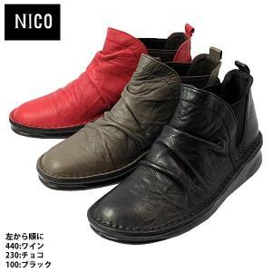 ↓ ニコ サイドゴア ショートブーツ カジュアル レディース 8522-230-440-100|shobido