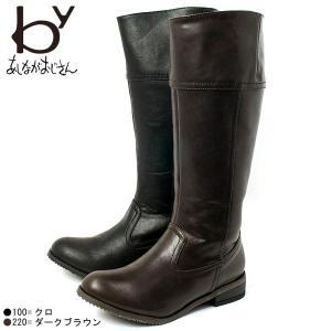 ↓ BYあしながおじさん ロングブーツ ジョッキー レディース 8790025-100-220|shobido