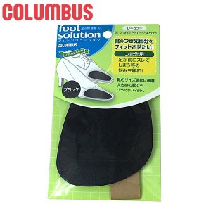 COLUMBUS コロンブス 男女兼用 つま先用 インソール 中敷き 靴 シューケア お手入れ メンズ・レディース|shobido