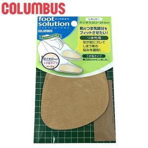 COLUMBUS コロンブス 男女兼用 うす型タイプ つま先用 インソール 中敷き 靴 シューケア お手入れ メンズ・レディース|shobido