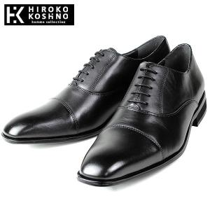 (T) ヒロココシノ 本革 レザー ビジネスシューズ ストレートチップ 靴 メンズ HK128-100|shobido