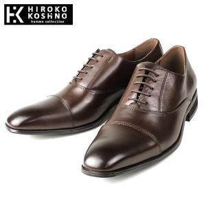 (T) ヒロココシノ 本革 レザー ビジネスシューズ ストレートチップ 靴 メンズ HK128-220|shobido