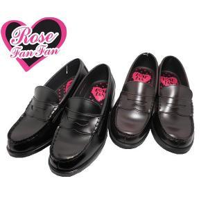 ローズファンファン ファッションベーシック ローファー 靴 レディース J600-2001|shobido