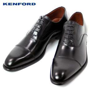 ケンフォード ビジネスシューズ ストレートチップ レザー 革 メンズ KB48-100|shobido