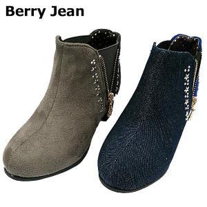 ベリージーン キッズ ジュニア サイドゴア フェイクジップ ショート ブーツ 靴|shobido