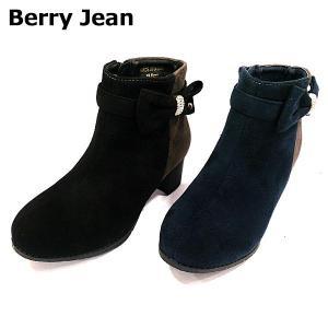 ベリージーン キッズ ジュニア サイドリボン ショート ブーツ 靴|shobido