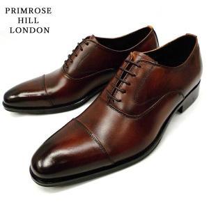 プリムローズヒルロンドン ストレートチップ ビジネスシューズ レザー 革 靴 メンズ PH1511-220|shobido