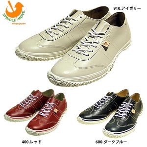 スピングルムーブ SPINGLE MOVE カンガルーレザー スニーカー 靴 メンズ SPM122-910-400-600|shobido
