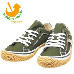 スピングルムーブ SPINGLE MOVE スニーカー 靴 メンズ SPM-141-650|shobido