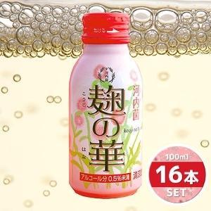 河内菌 麹の華 16本セット 酵素ドリンク クール便...