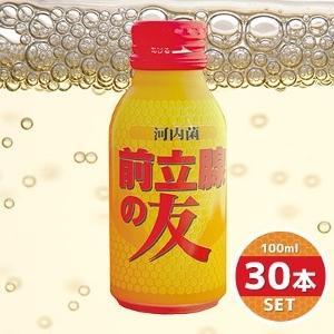 前立腺の友 30本セット 発泡酒 酵素ドリンク クール便...