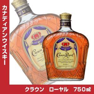 クラウン ローヤル 750ml 40度 カナディアンウイスキー ウィスキー キリンビール|shochuya-doragon