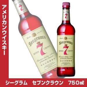 シーグラム セブンクラウン 750ml 40度 アメリカンウイスキー ウィスキー キリンビール|shochuya-doragon