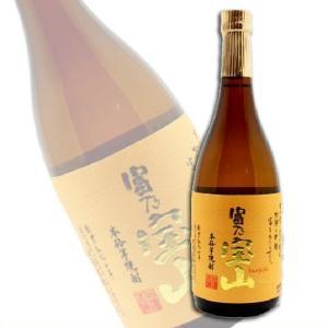 富乃宝山 25度 720ml 芋焼酎 西酒造 とみのほうざん|shochuya-doragon