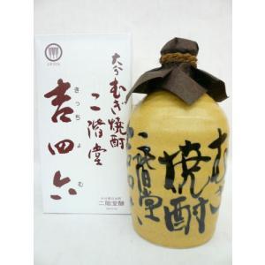 二階堂 吉四六 壷 つぼ 陶器 1800ml 1.8L 二階堂酒造 麦焼酎  きっちょむ 壺 お一人様6本まで|shochuya-doragon