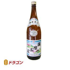 薩摩茶屋 25度 1800ml  村尾酒造 芋焼酎  さつまちゃや さつまぢゃや|shochuya-doragon