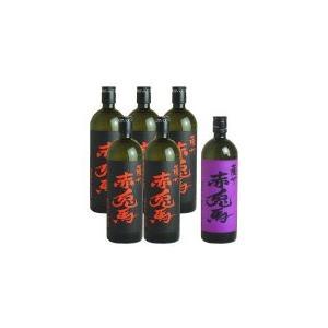送料無料/ 紫の赤兎馬720ml(1本)・赤兎馬720ml(5本) 合計6本セット 芋焼酎  濱田酒造|shochuya-doragon
