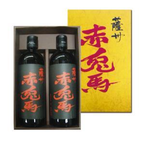 赤兎馬(せきとば) 化粧箱入 25度 720ml×2本 濱田酒造 芋焼酎  セット ギフト|shochuya-doragon