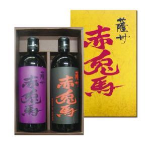 赤兎馬と紫の赤兎馬(せきとば) 化粧箱入  25度 720ml×2本 濱田酒造 芋焼酎|shochuya-doragon