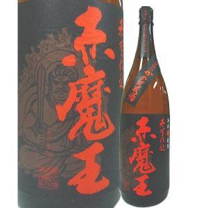 赤魔王 赤芋仕込み 25度 1800ml 櫻の郷醸造 本格芋焼酎  あかまおう 1.8L|shochuya-doragon
