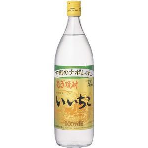 いいちこ 20度 900mlビン  三和酒類【麦焼酎】瓶 shochuya-doragon