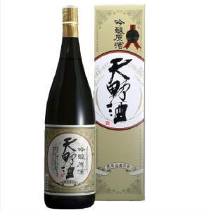 天野酒 吟醸原酒 1.8L あまのさけ 日本酒 清酒 1800ml 化粧箱入 shochuya-doragon