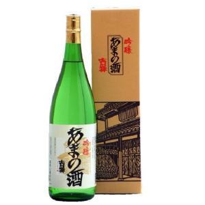 天野酒 吟醸 吉祥 1.8L あまのさけ 日本酒 清酒 1800ml shochuya-doragon
