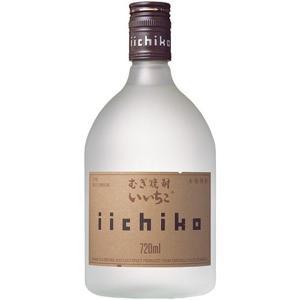 いいちこシルエット  25度 720mlビン  三和酒類 麦焼酎 瓶 shochuya-doragon