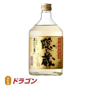 隠し蔵 麦焼酎 樫樽貯蔵 25度 720ml  濱田酒造 むぎ焼酎 かくしぐら shochuya-doragon