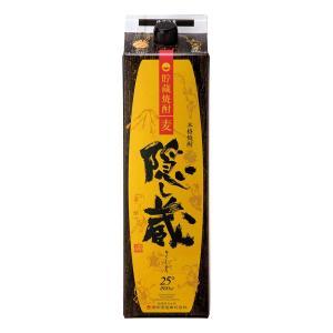 隠し蔵  25度 1800mlパック  濱田酒造 麦焼酎  1.8L かくしぐら|shochuya-doragon