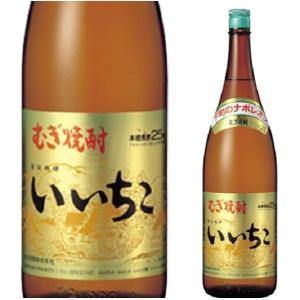 いいちこ 25度 1800mlビン  三和酒類 麦焼酎 1.8L瓶 shochuya-doragon
