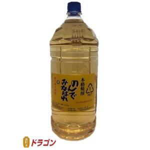 【業務用におすすめ】超格安麦焼酎 3年長期熟成 25度 4.0L 4000ml【麦焼酎】福徳長|shochuya-doragon