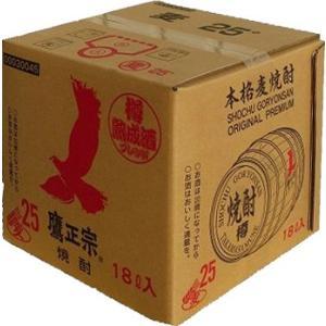 送料無料/ごりょんさん むぎ  25度 18Lキュービーテナー 麦焼酎 鷹正宗酒造 ※コック別売り(100円税別) shochuya-doragon