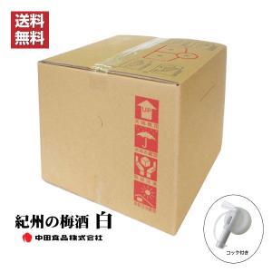 【送料無料】完熟梅酒 12度 20L キュービーテナー 中田食品 バックインボックス 大容量 業務用|shochuya-doragon