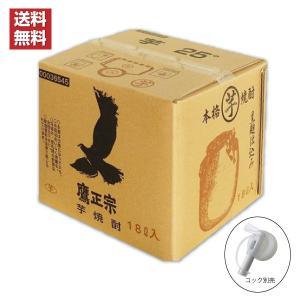 【送料無料】ごりょんさん 芋 25度 18L キュービーテナー【芋焼酎】鷹正宗酒造  大容量 業務用 BIB|shochuya-doragon