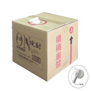 【送料無料】長期貯蔵麦 芳醇 麦焼酎 25度 18L キュービーテナー 福徳長酒類 本格焼酎 大容量 業務用 BIB|shochuya-doragon